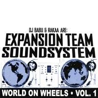 DJ Cam Sound System Feat DJ Gregory* Gregory - I'm A Rasta