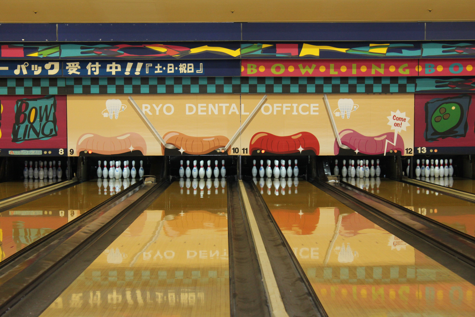 21 best bowling pins animation images on pinterest bowling pins