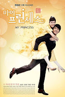 OST My Princess