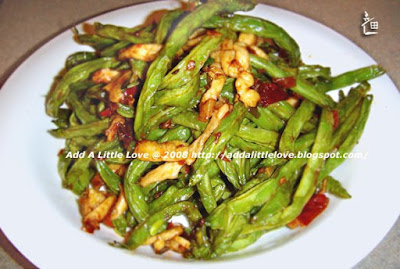 Spicy Beans with Chicken