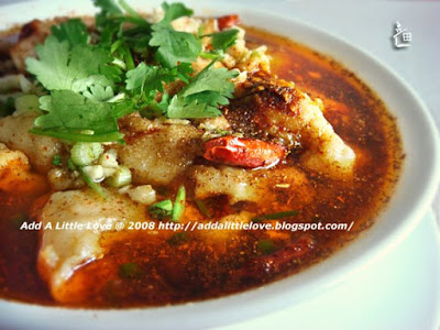Traditional Spicy Fish Dish