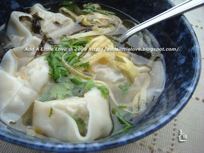 Shrimp and Egg Wanton