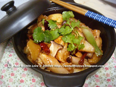 Spicy Fish Pot with Mushroom