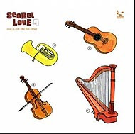 VA - Secret Love 4 (One Is Not Like The Other) 2007