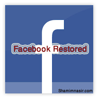 facebook restored-reopened in Pakistan