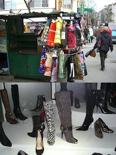 Bulgarian trends (onemorehandbag)