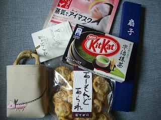 big in Japan (onemorehandbag)
