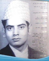 Bhairav Aryal's Picture