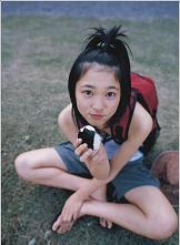 Yuna Arai