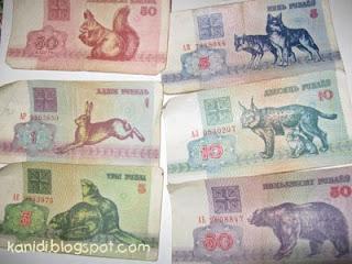 старые белорусские деньги, как заработать на блоге