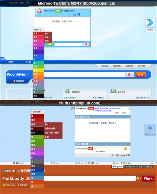 DownloadNews | Microsoft China Copy Plurk?