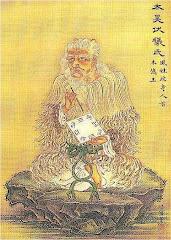 El rey Fu Xi