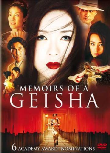 Memorias de una geisha 1245021152055_f