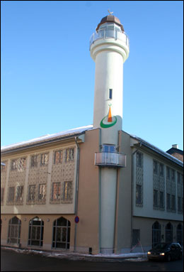 islamic cultural centre
