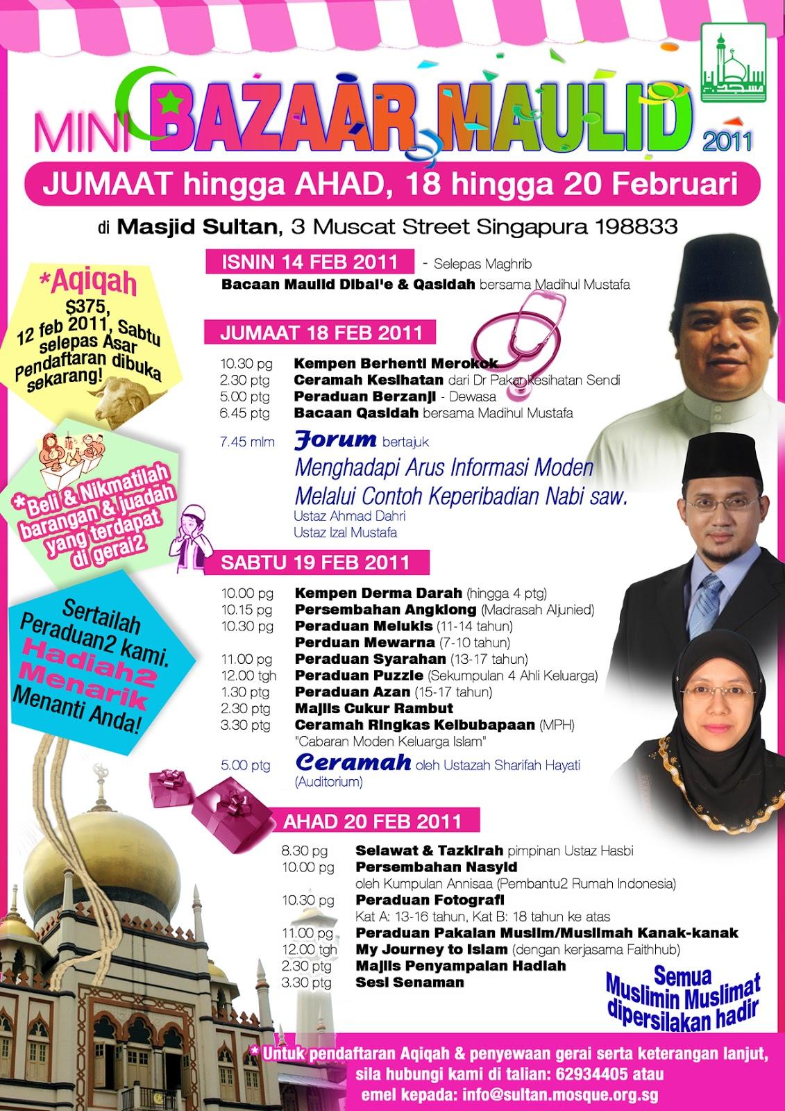 Contoh poster kegiatan Masjid Sultan Singapura