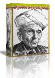 Book Release Of Bapu-Ramana s Kothi Kommachi