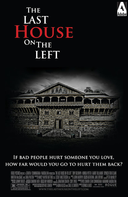 Movie poster created in Adobe Photoshop Elements: The Last House on the Left