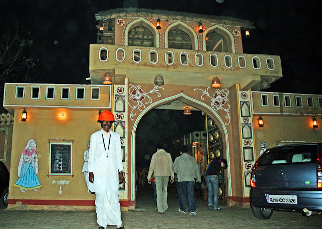 Photograph of Main entry for Chokhi Dhani