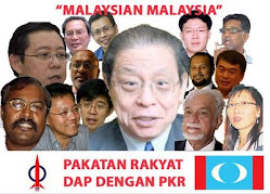 Siapa Kuasai Pakatan Rakyat?
