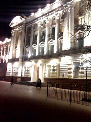 Фото Одессы Здание судебных установлений Управление Одесской железной дороги