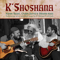 CD Jacket for 'K'Shoshana'