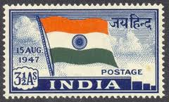 India's First Postal Stamp