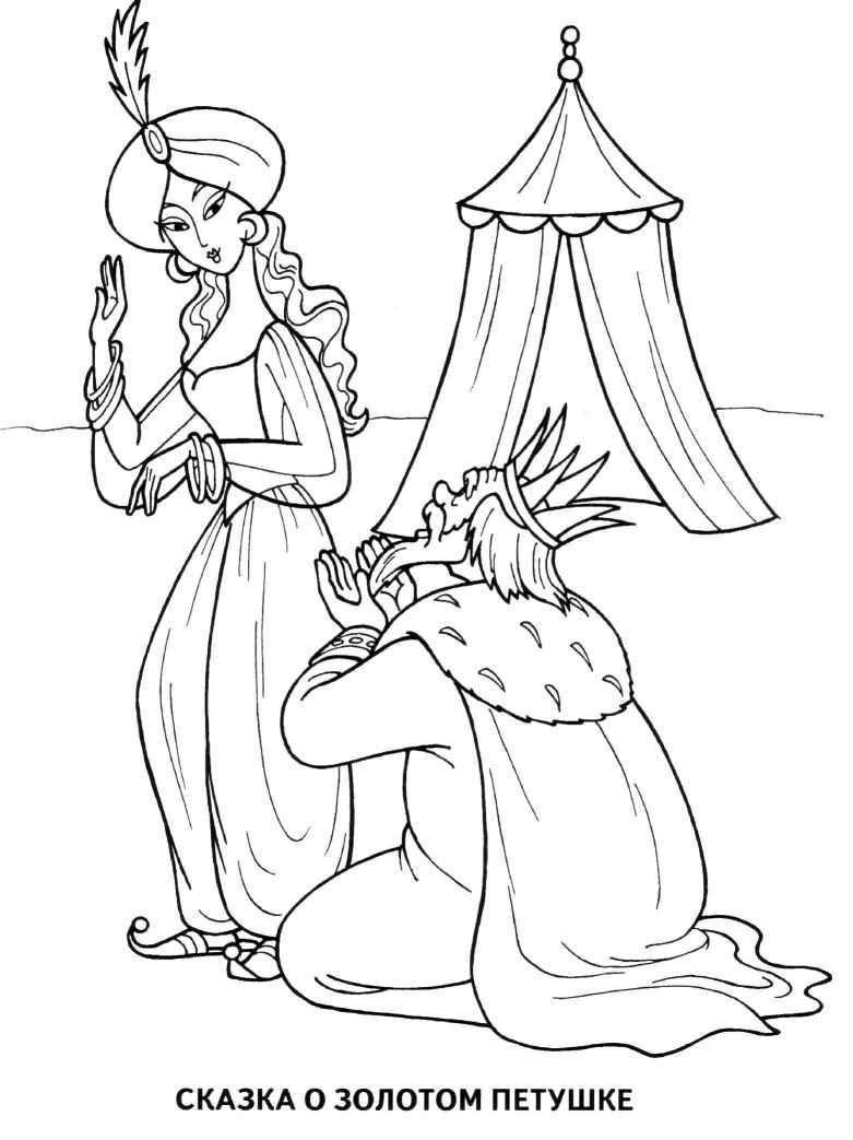 Сказки курочка ряба раскраски
