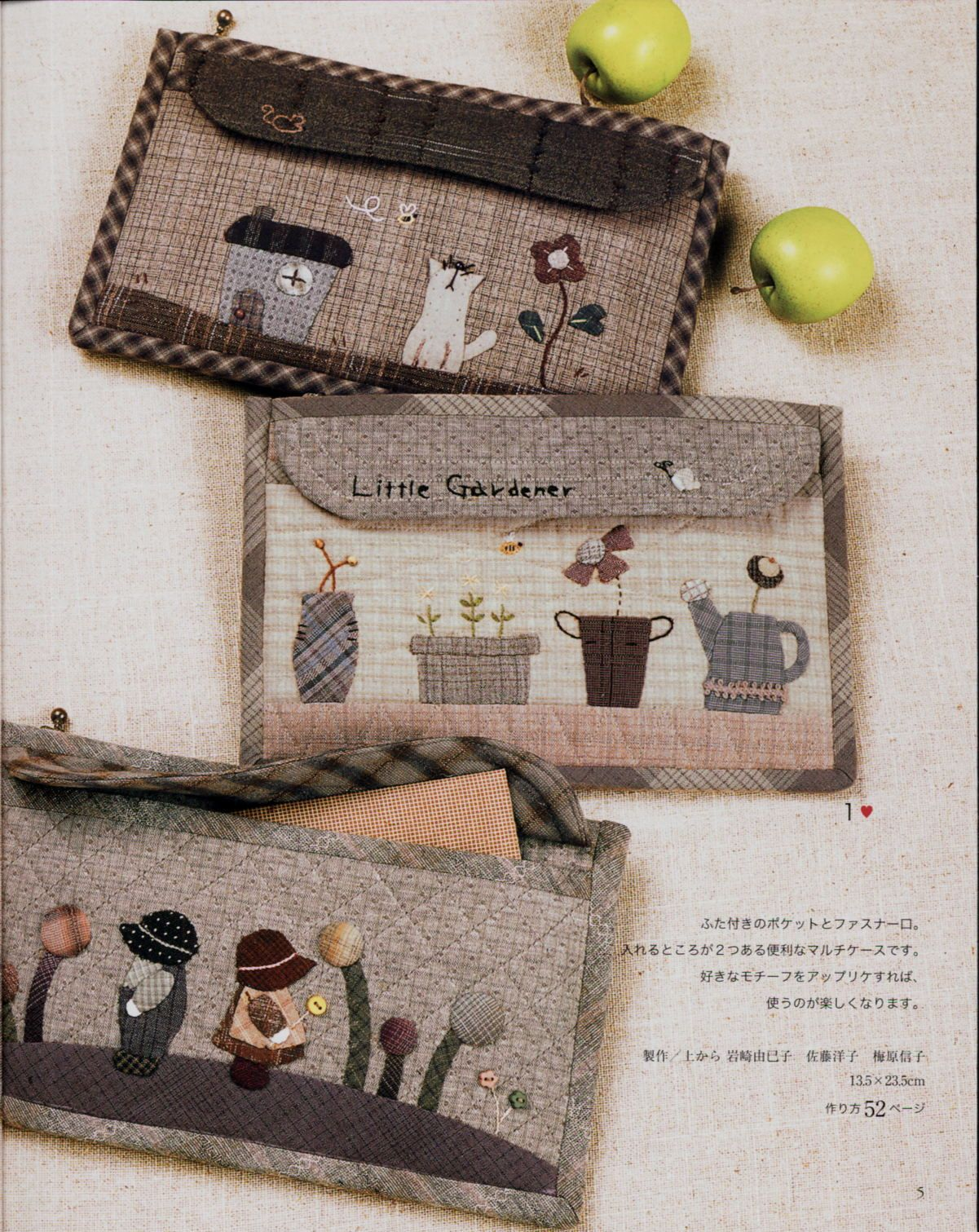 Японские сумки своими руками в стиле пэчворк - Сумки в стиле пэчворк / пэчворк сумки своими руками