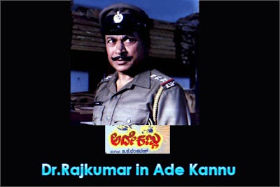 Ade Kannu Kannada Movie Video Songs
