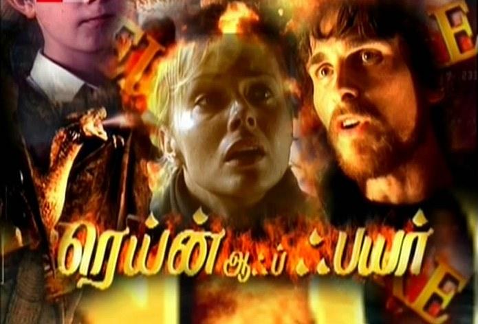 tamil torrent movies 2017 download