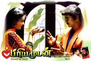 Priyamudan movie online