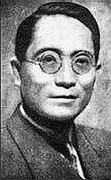 mga akda ni nicanor abelardo Bonifacio abdon was born in 1876 in santa cruz, manila  nicanor abelardo - nasaan ka, irog for voice and piano (audio + sheet music).