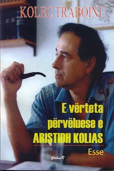 ARISTIDH P.KOLA