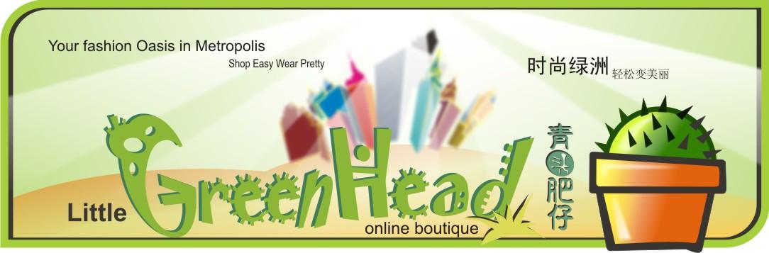☆★ღLittleGreenHead Online Boutiqueღ ★☆