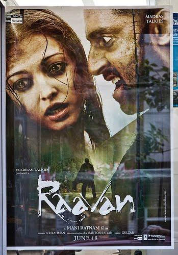Vintha Prapancham Telugu Movie Download19