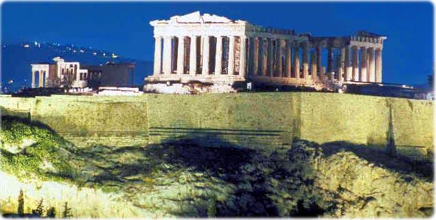 Ruínas do Partenon
