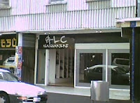 ALC HQ in Cuba St