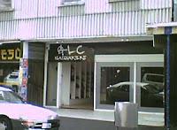 ALC HQ in Cuba St