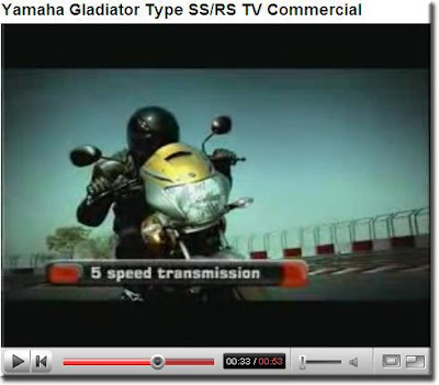 Gladiator TV Commercial Screen Shot