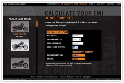 EMI Calculator on HD India Site