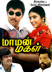 Watch Maaman Magal Movie Online
