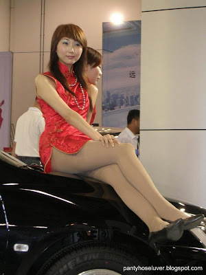 Asian Car Show Girl Pantyhose Up Skirts