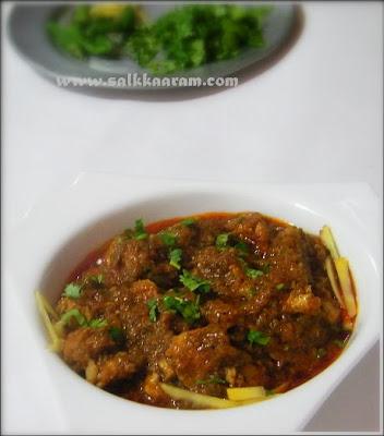 LAHORI DAL - Taste of Pakistan