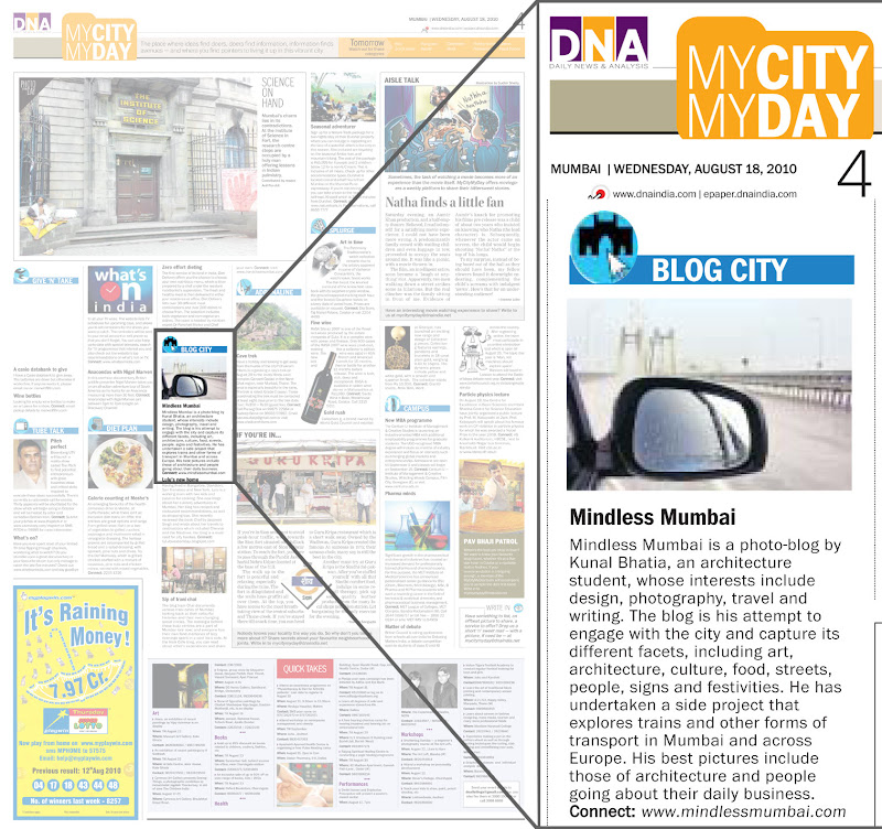Mindless Mumbai photo blog by Kunal Bhatia in DNA India