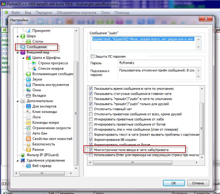 В русской версии вместо trusted applications написано доверенные приложения не путаем!