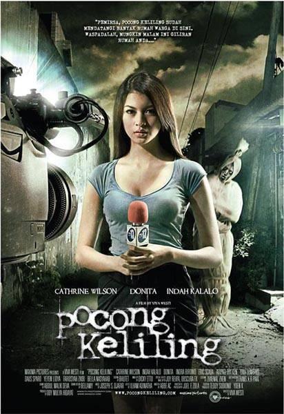 film indonesia 2013 terbaru dan lengkap di streaming film komedi