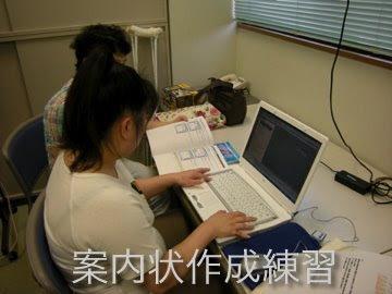 パソコン自由室