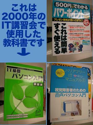 市販教材3冊紹介