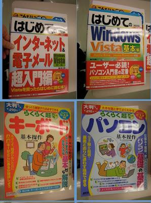 市販テキスト4冊紹介