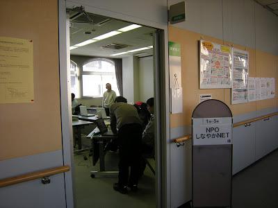 研修室入り口
